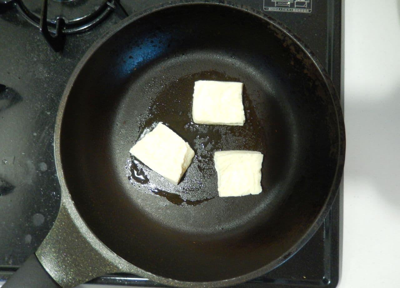 豆腐の冷凍保存の方法