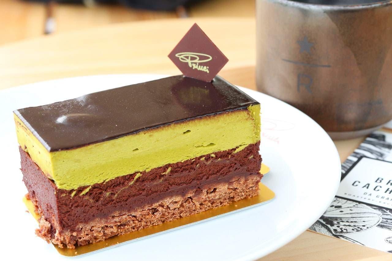 スターバックス リザーブ ロースタリー 東京の「クレモーザ アル ピスタチオ」とコーヒー