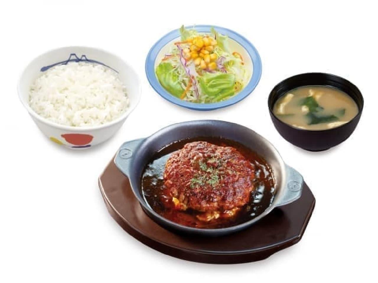"""松屋に「""""超粗挽き""""ビーフハンバーグステーキ定食"""