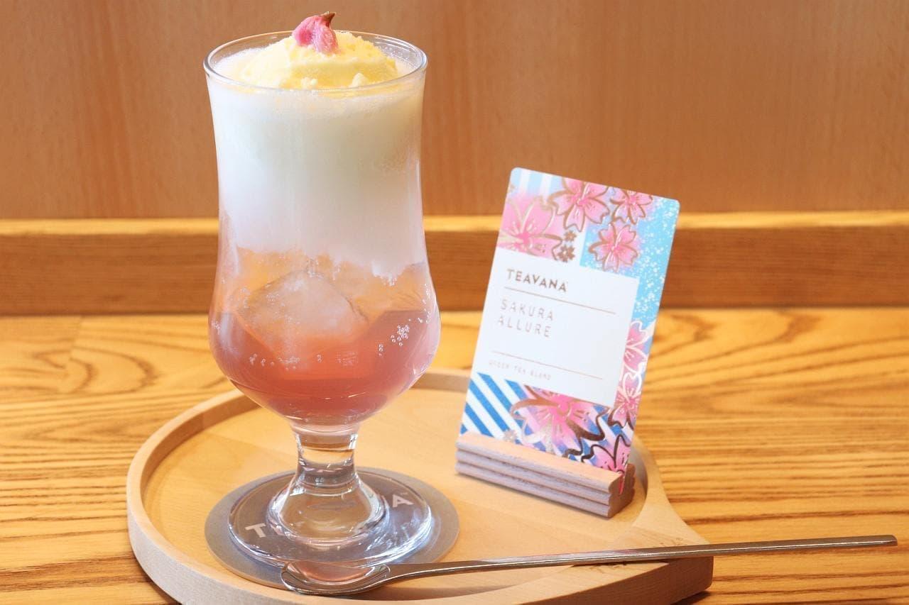 スターバックス リザーブ ロースタリー 東京「ティバーナ クリーム ソーダ さくら」