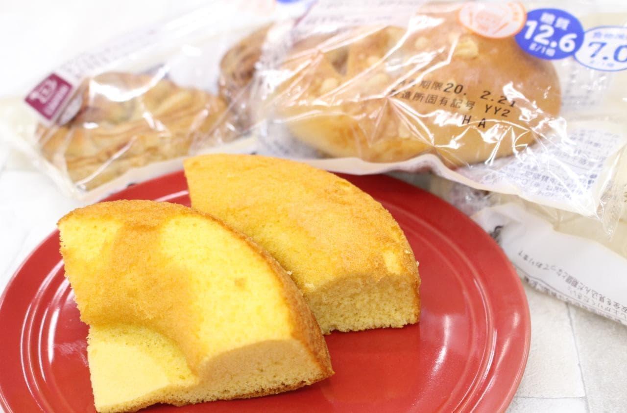 ローソン「低糖質パン」シリーズ