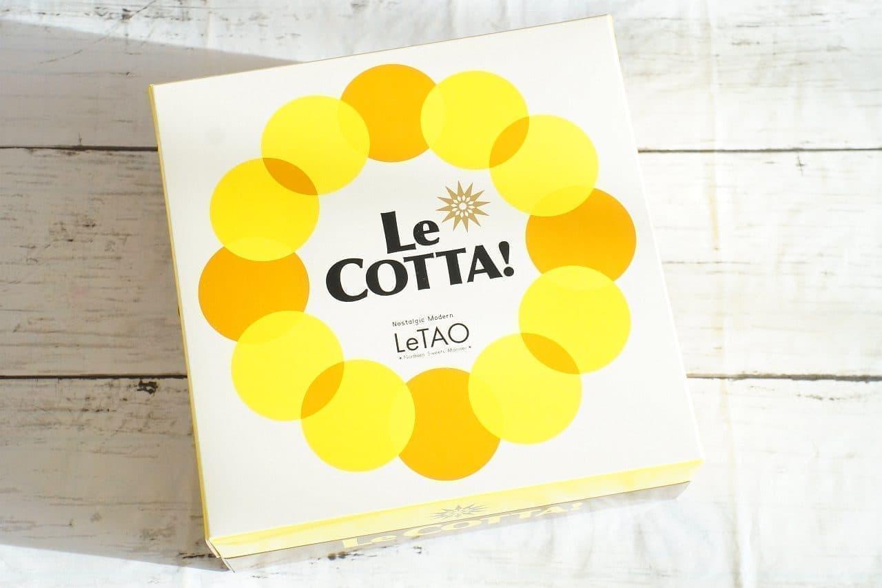 小樽洋菓子舗ルタオ「ルコッタ」