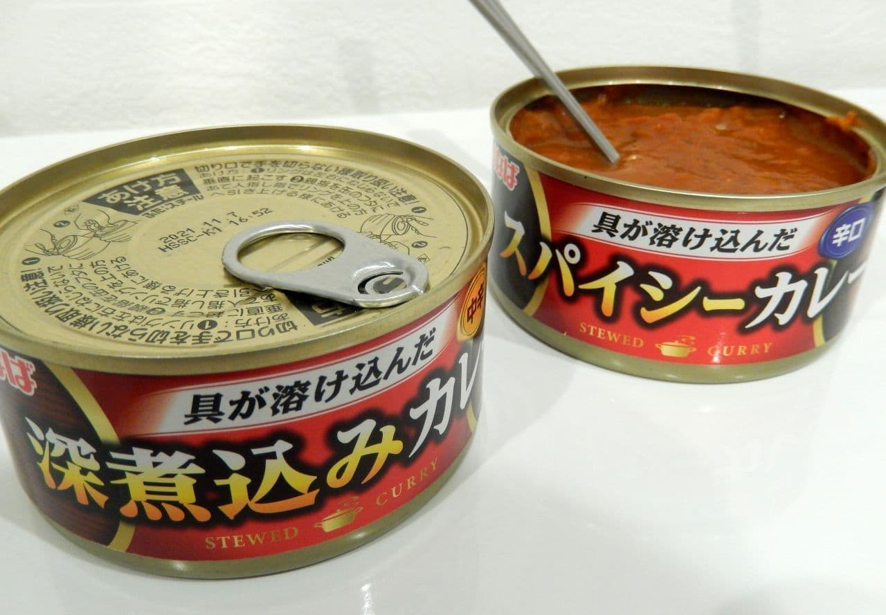 いなばのカレー缶詰を食べ比べ