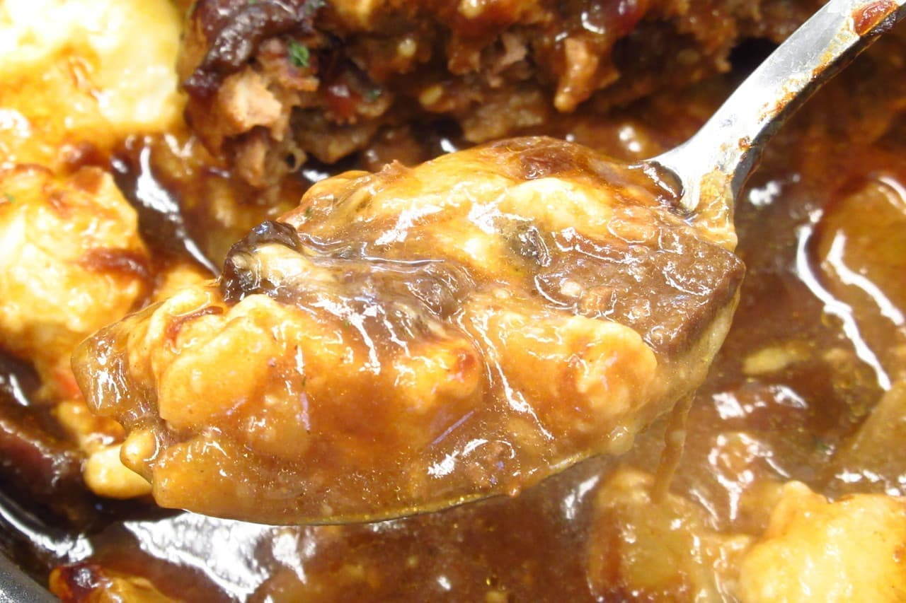 松屋超粗挽きビーフハンバーグステーキ定食
