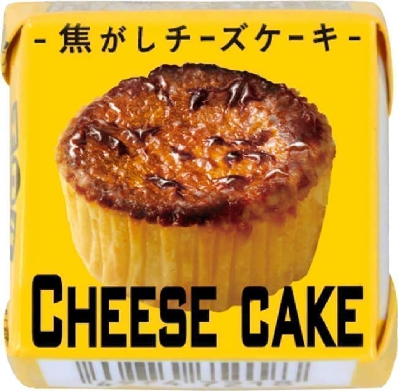 チロルチョコ焦がしチーズケーキ