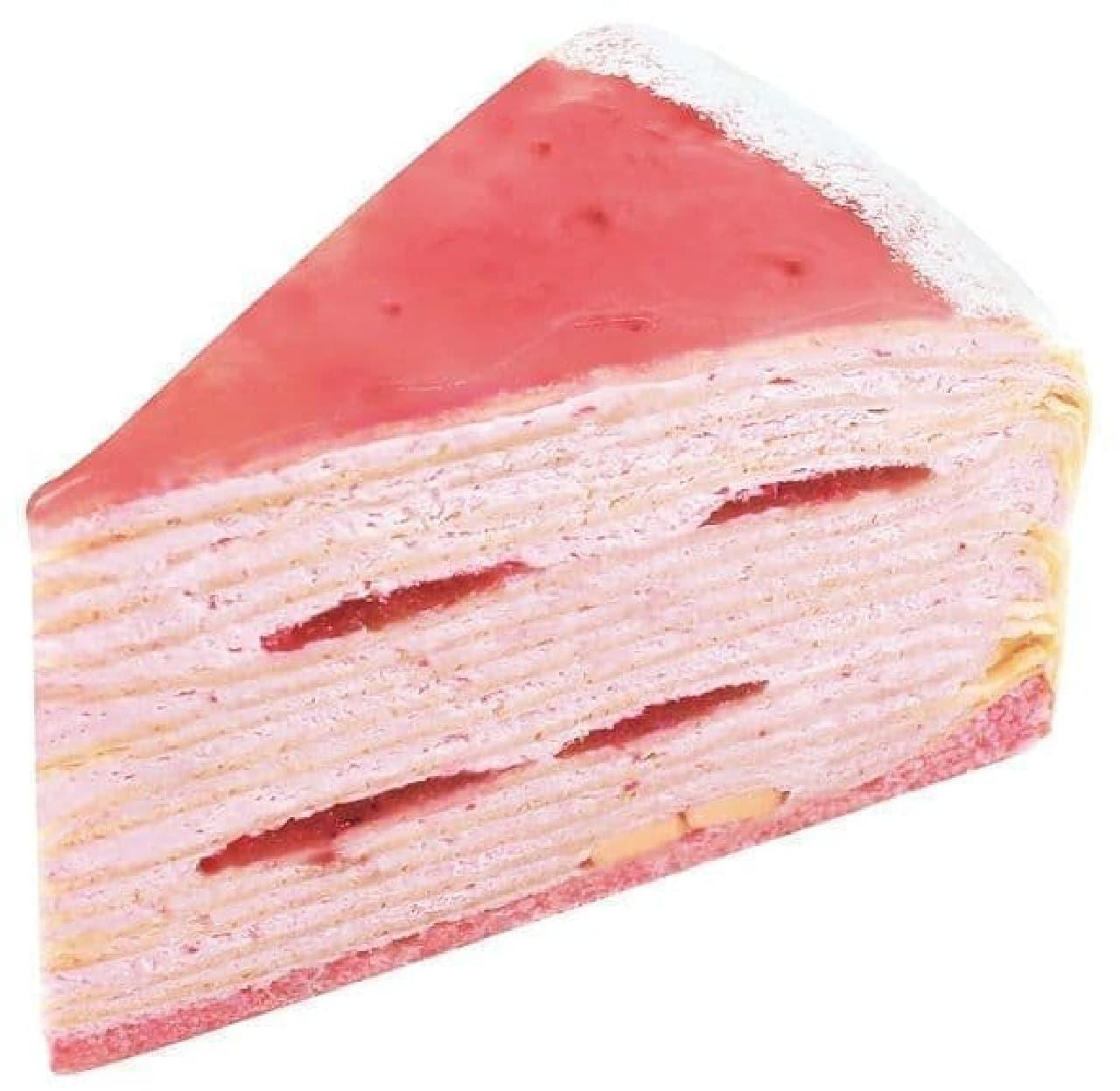不二家洋菓子店「桜と苺のミルクレープ」