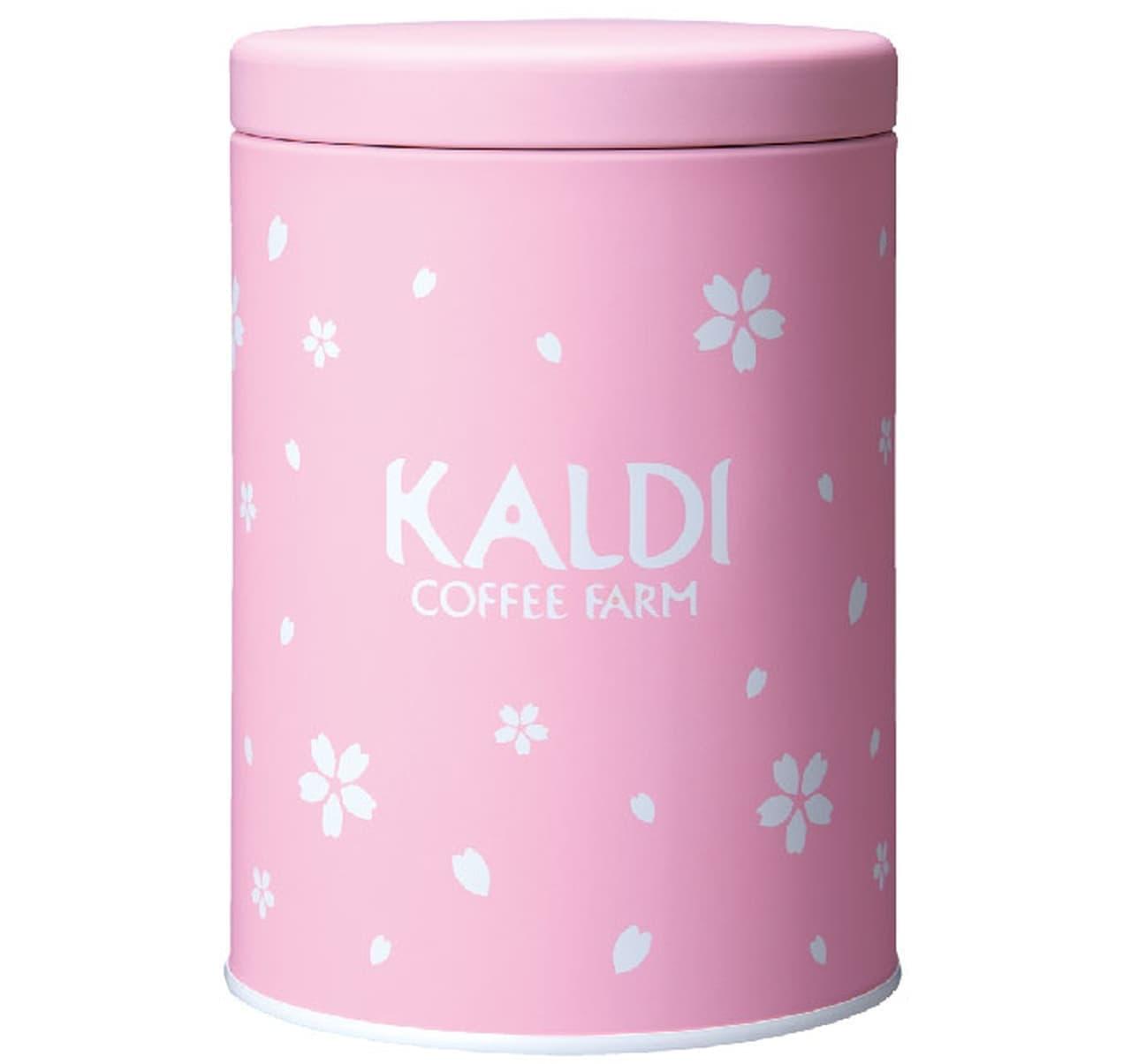 カルディ「春のキャニスター缶セット」数量限定で