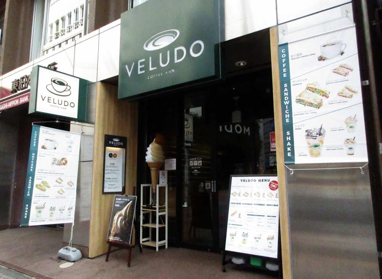 渋谷「ヴェルードコーヒーカン」