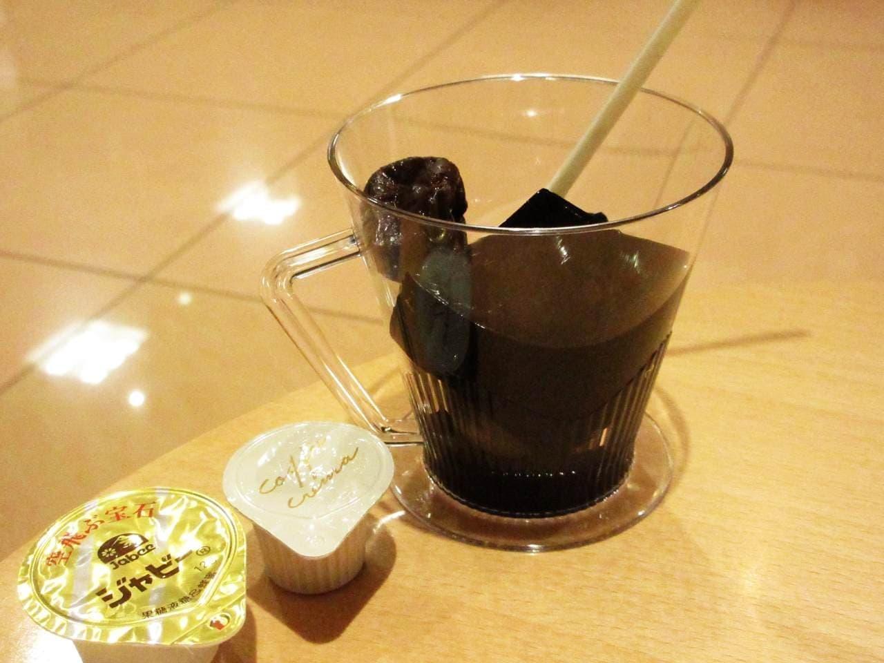 ミカドコーヒー名物「コーヒーゼリー」