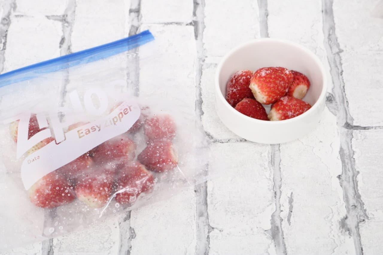 いちごの冷凍保存方法