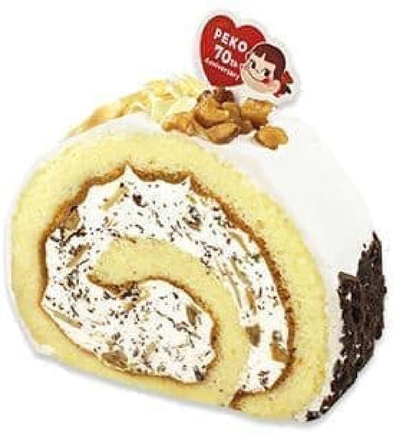 不二家洋菓子店「チョコとナッツのザクザクミルキークリームロール」