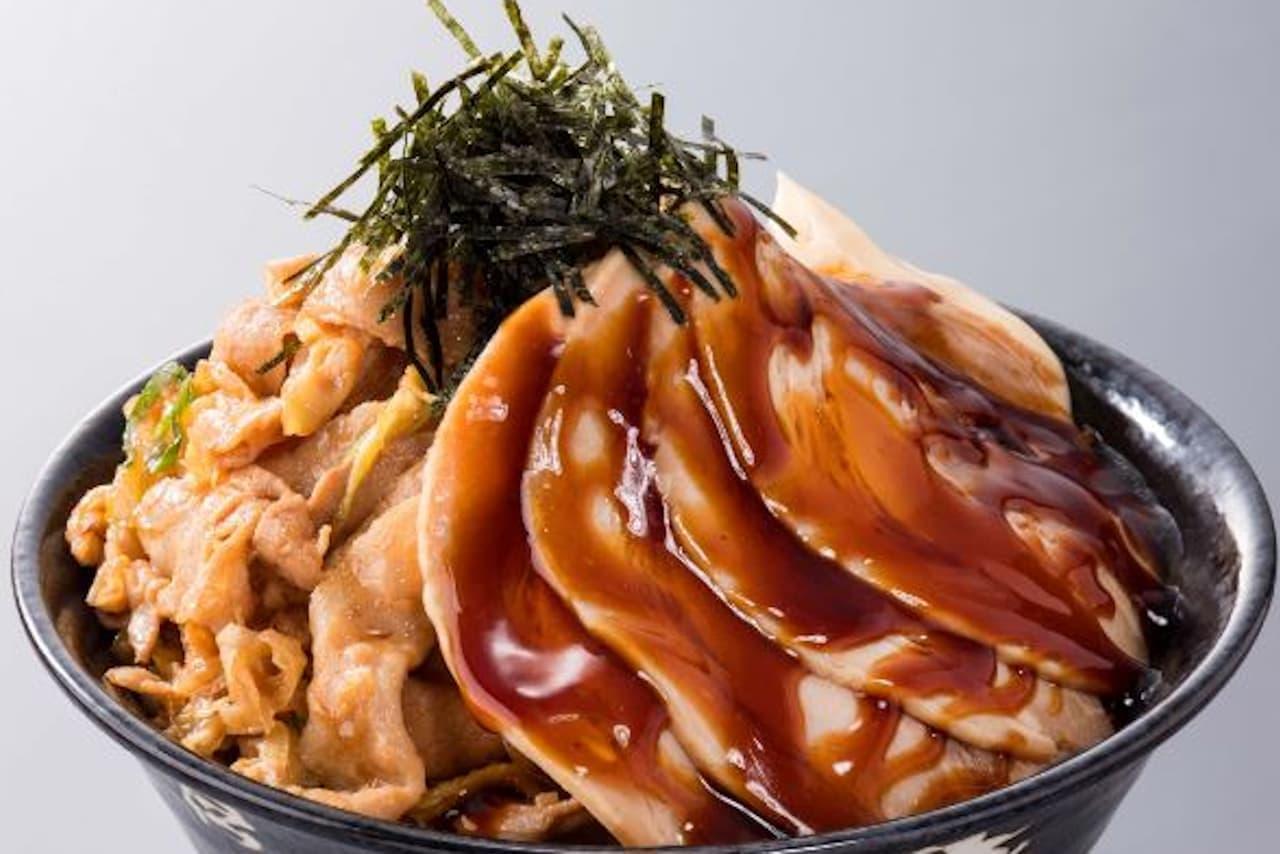 伝説のすた丼屋「ワイルドチャーシュー合盛りすた丼」