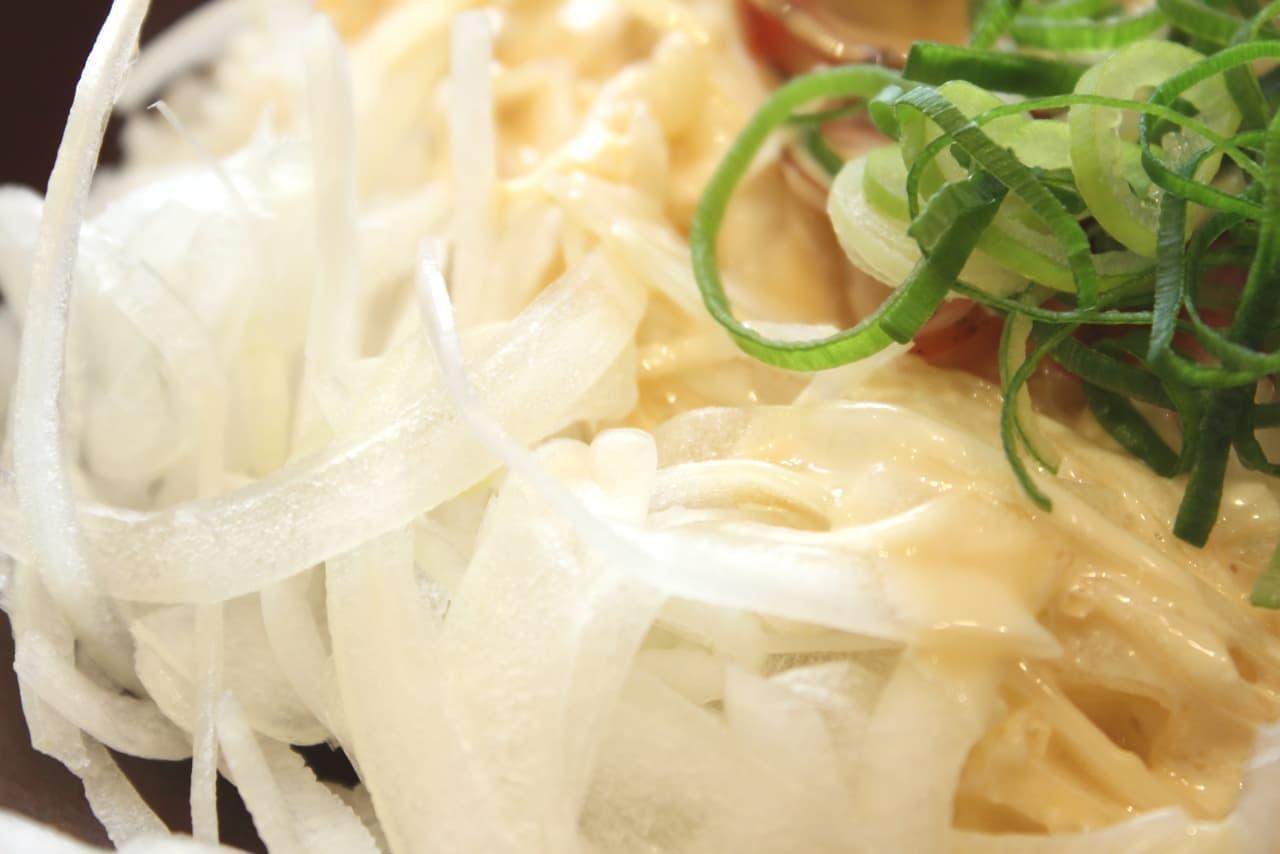 すき家「ニューヨークポーク丼」