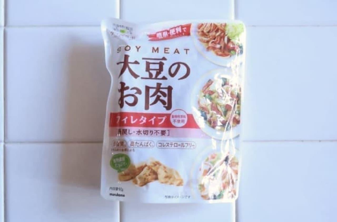 ダイズラボ 大豆のお肉 フィレ
