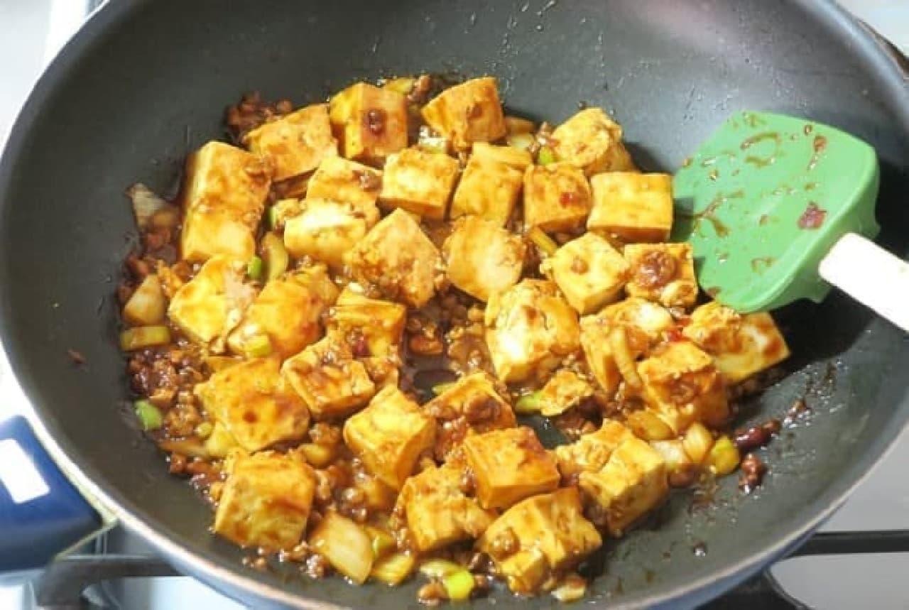 ダイズラボ 大豆のお肉の麻婆豆腐