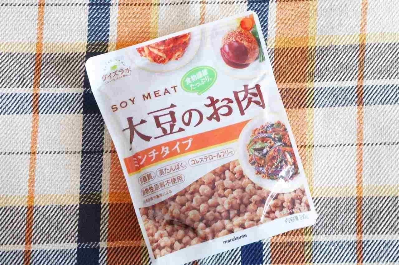 ダイズラボ 大豆のお肉 ミンチ