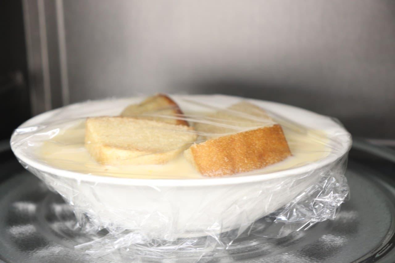 アレンジレシピ「バウムクーヘンフレンチトースト」