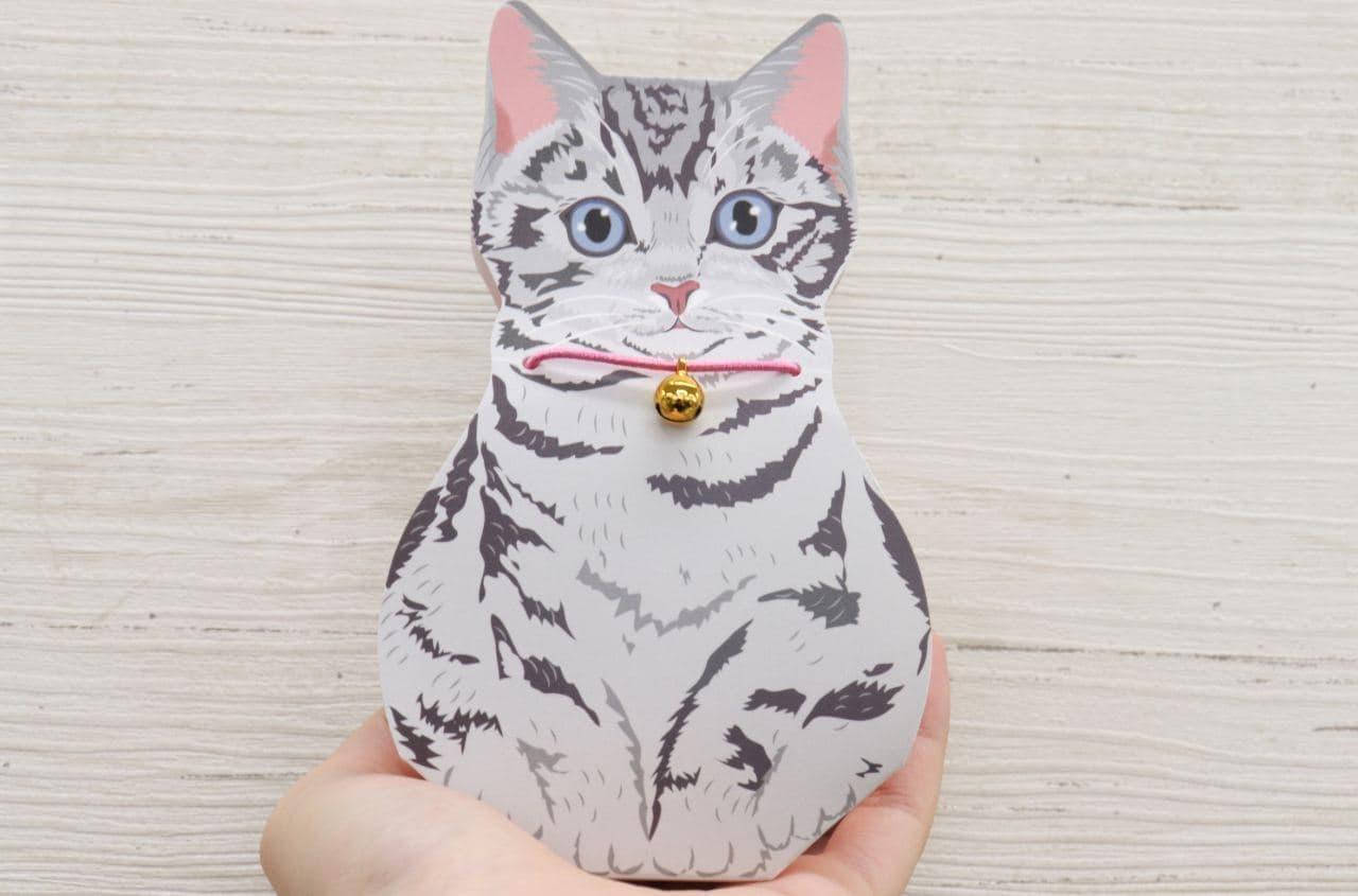 猫デザインの「わたしのねこ」