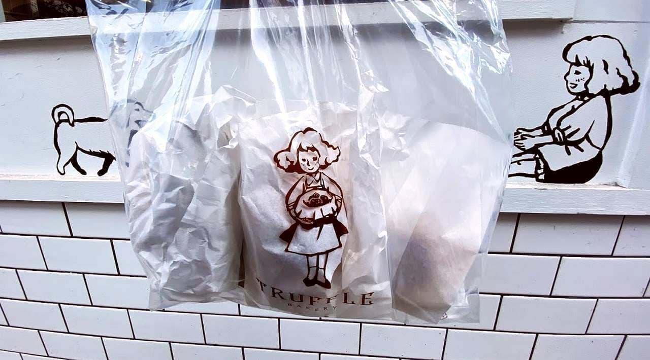 トリュフべーカリーの袋