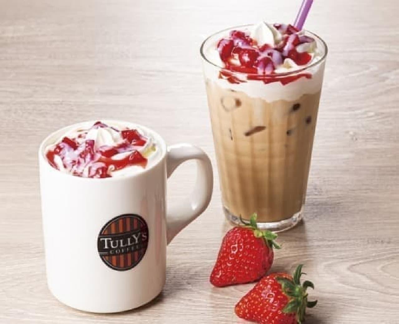 タリーズコーヒー「いちごミルクカフェラテ」