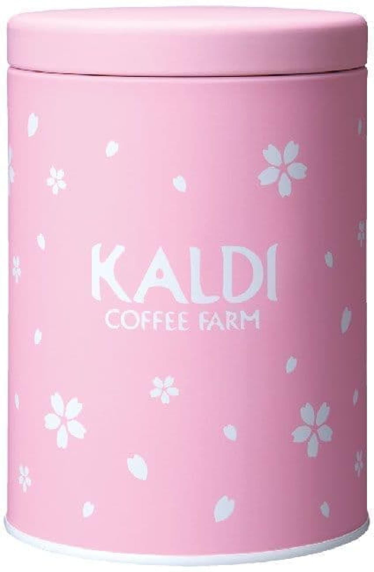 カルディコーヒーファーム「春のキャニスター缶セット」