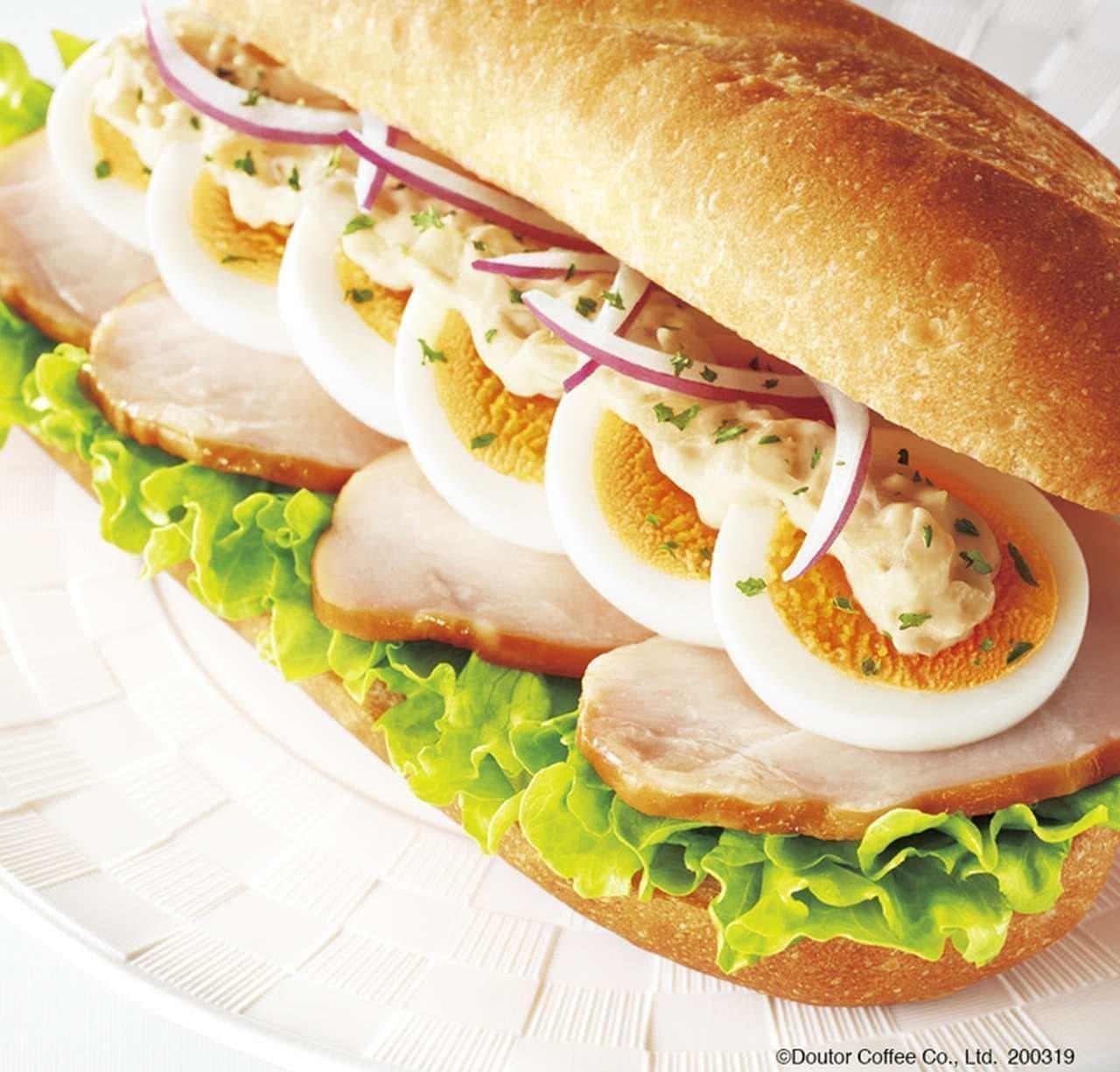 ドトール「ミラノサンドC スモークチキンと半熟たまご ~味噌ジンジャーソース~」