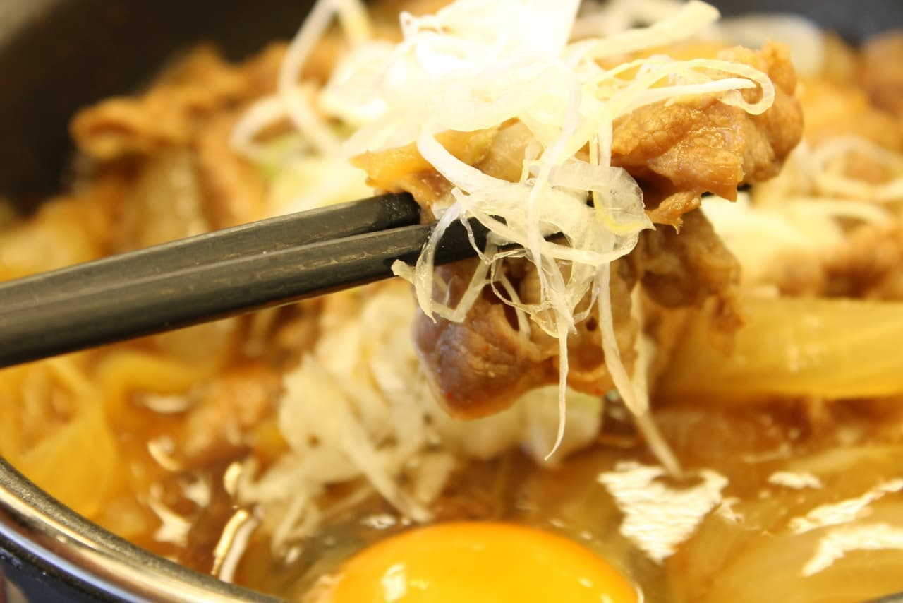 吉野家「牛の鍋焼き御膳」