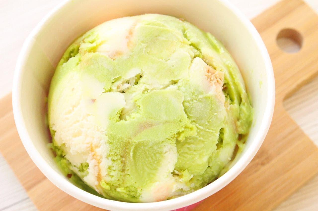 サーティワン アイスクリームの期間限定フレーバー「クイーン オブ ナッツ ピスタチオ」