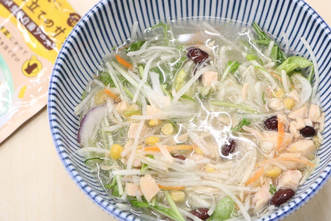 スープ仕立てのサラダ用