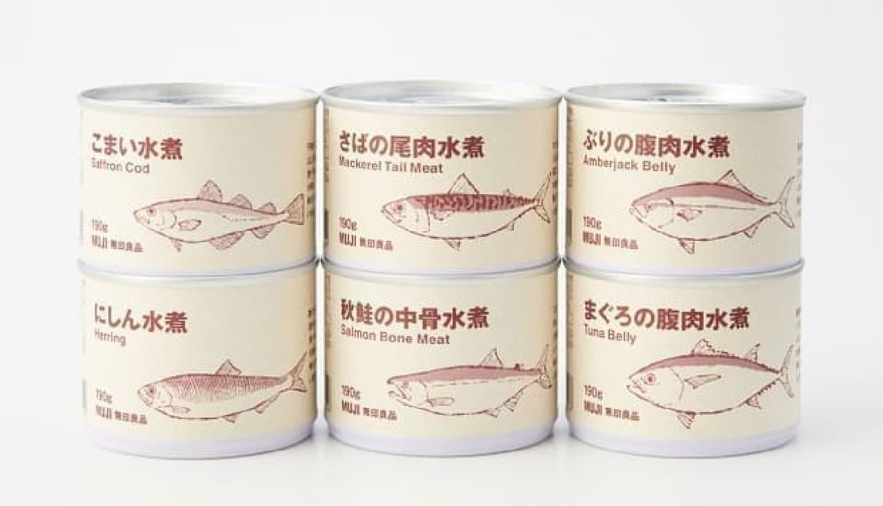 無印良品「魚の缶詰シリーズ」