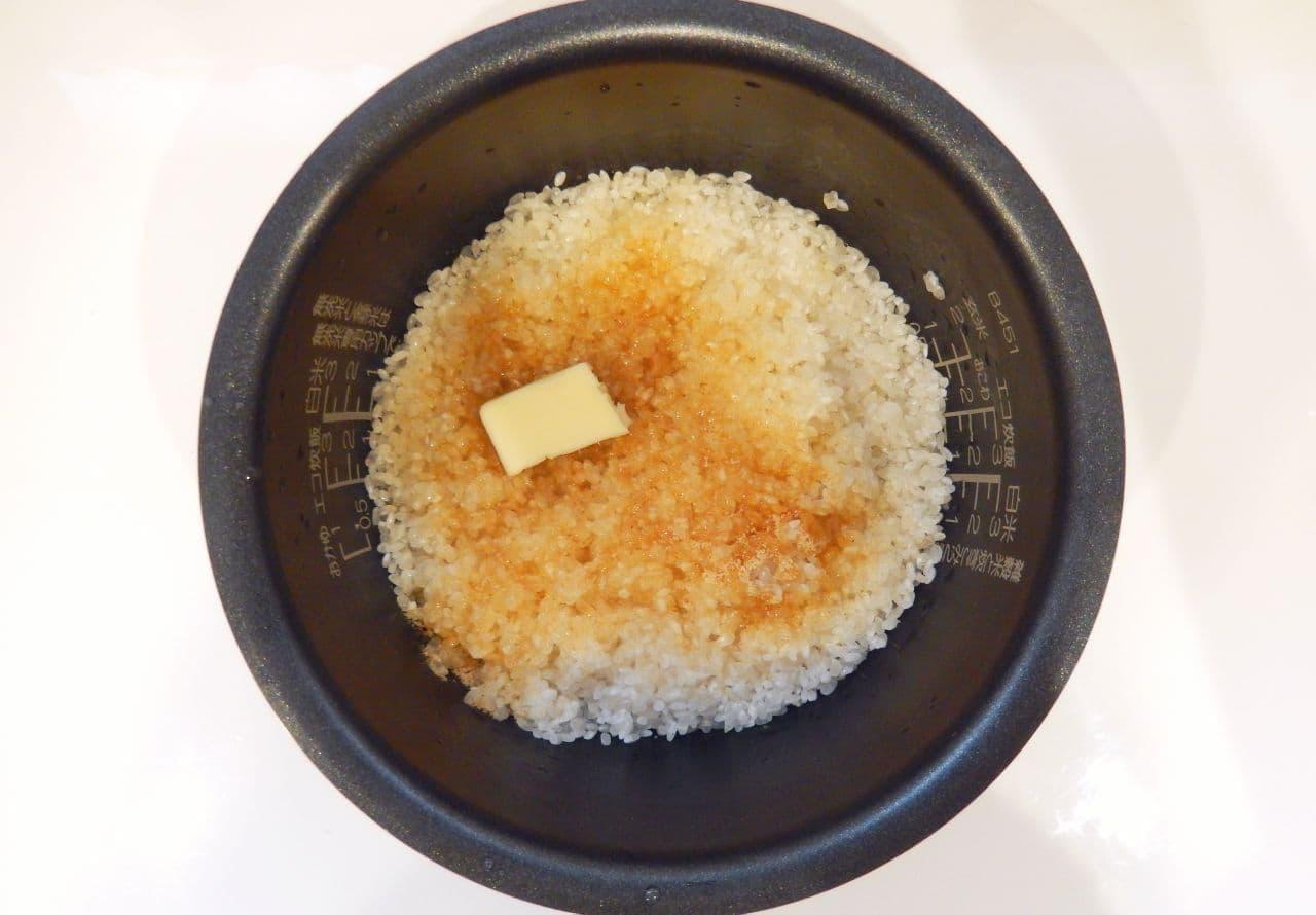 春の簡単レシピ「新玉ねぎ丸ごと炊き込みご飯」