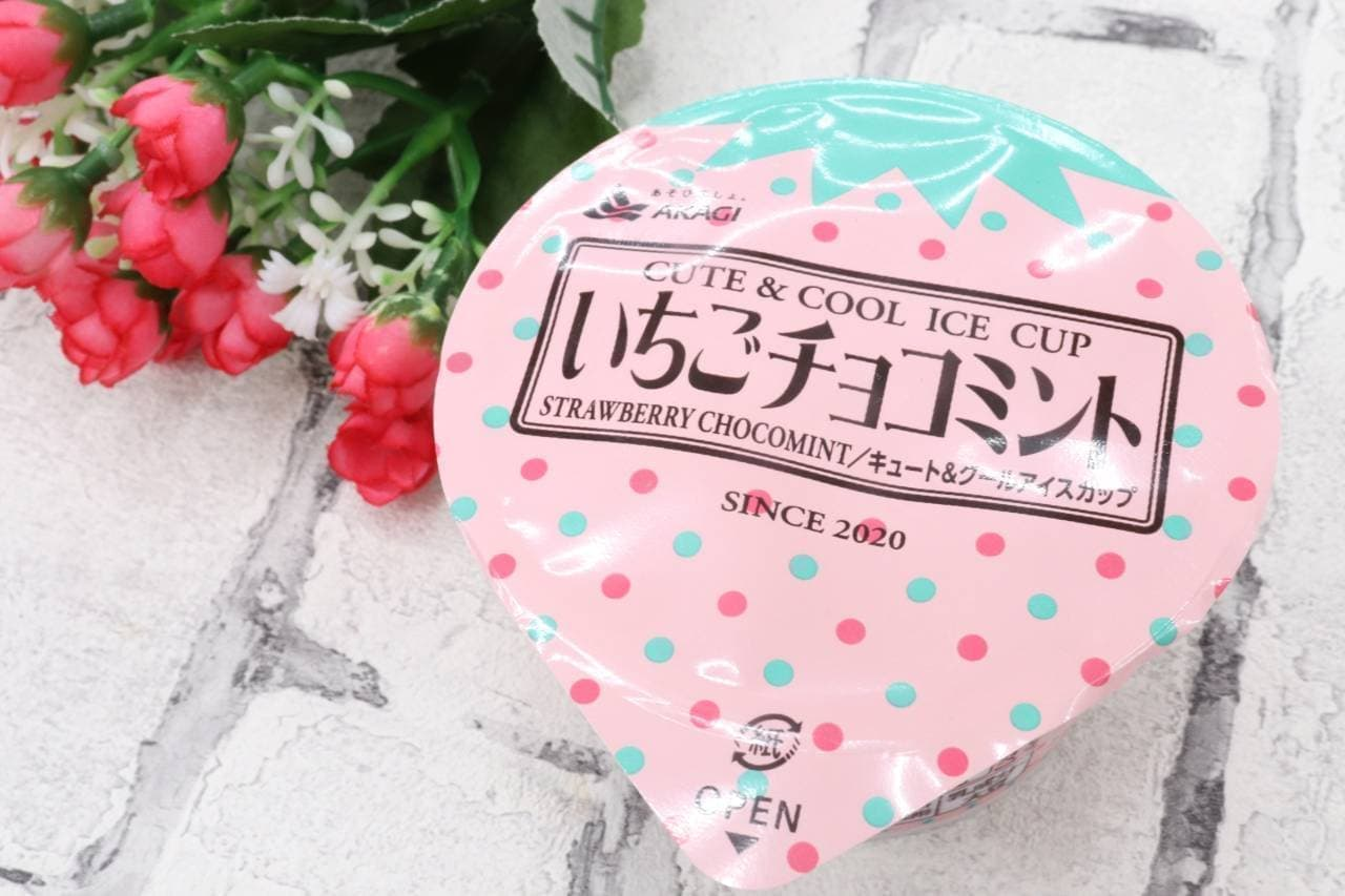 赤城乳業の新商品「いちごチョコミント」