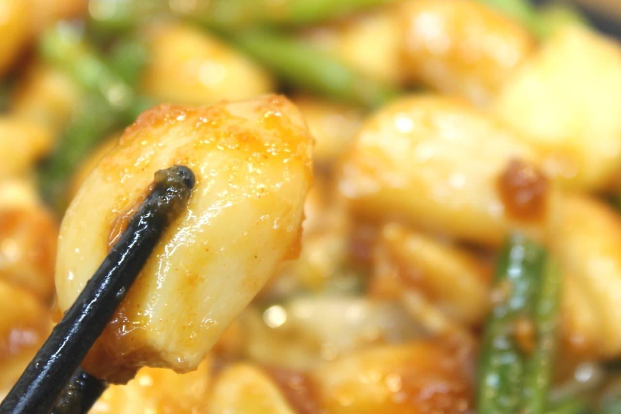 伝説のすた丼屋の期間限定メニュー「超ニンニクすた丼」