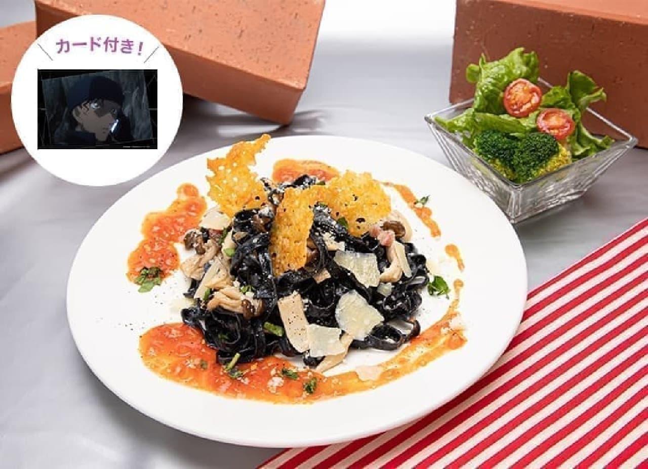 赤井秀一カフェ「赤井のキノコとチーズの黒パスタ」