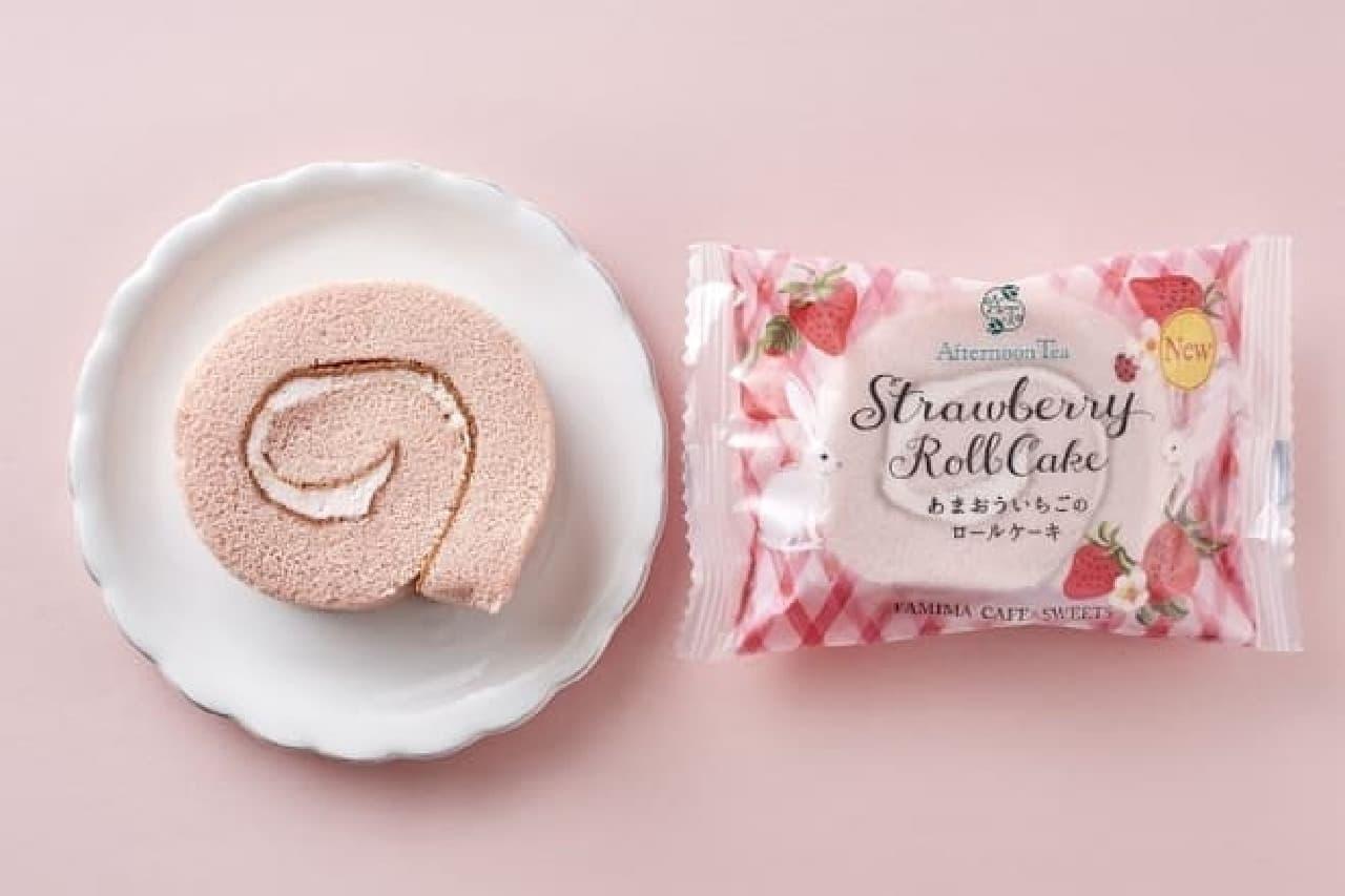 ファミリーマートのアフタヌーンティー監修「あまおういちごのロールケーキ」