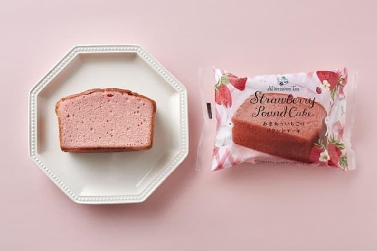 ファミリーマートのアフタヌーンティー監修「あまおういちごのパウンドケーキ」
