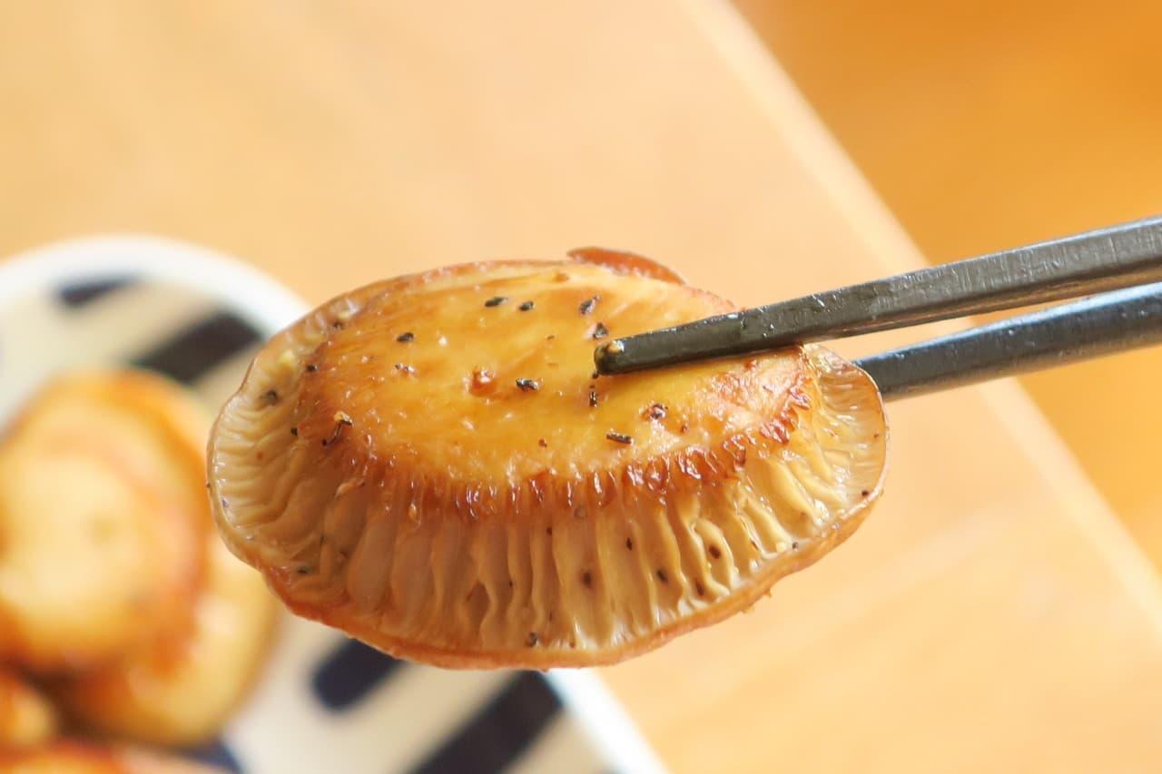 ホタテ風エリンギのバター醤油炒め