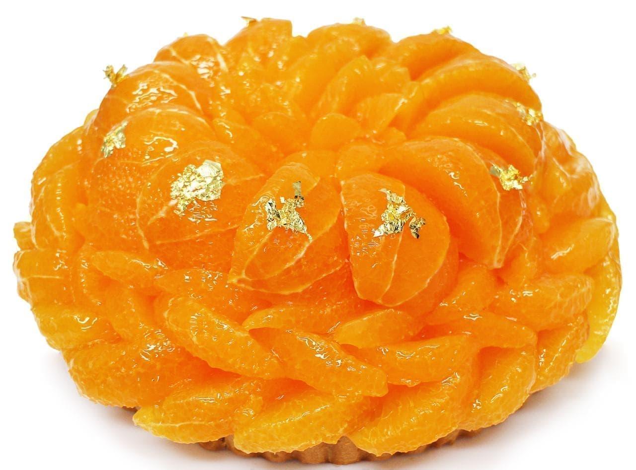 シャトレーゼ「愛媛県 宇和島 西谷農園産「清見オレンジ」のケーキ」