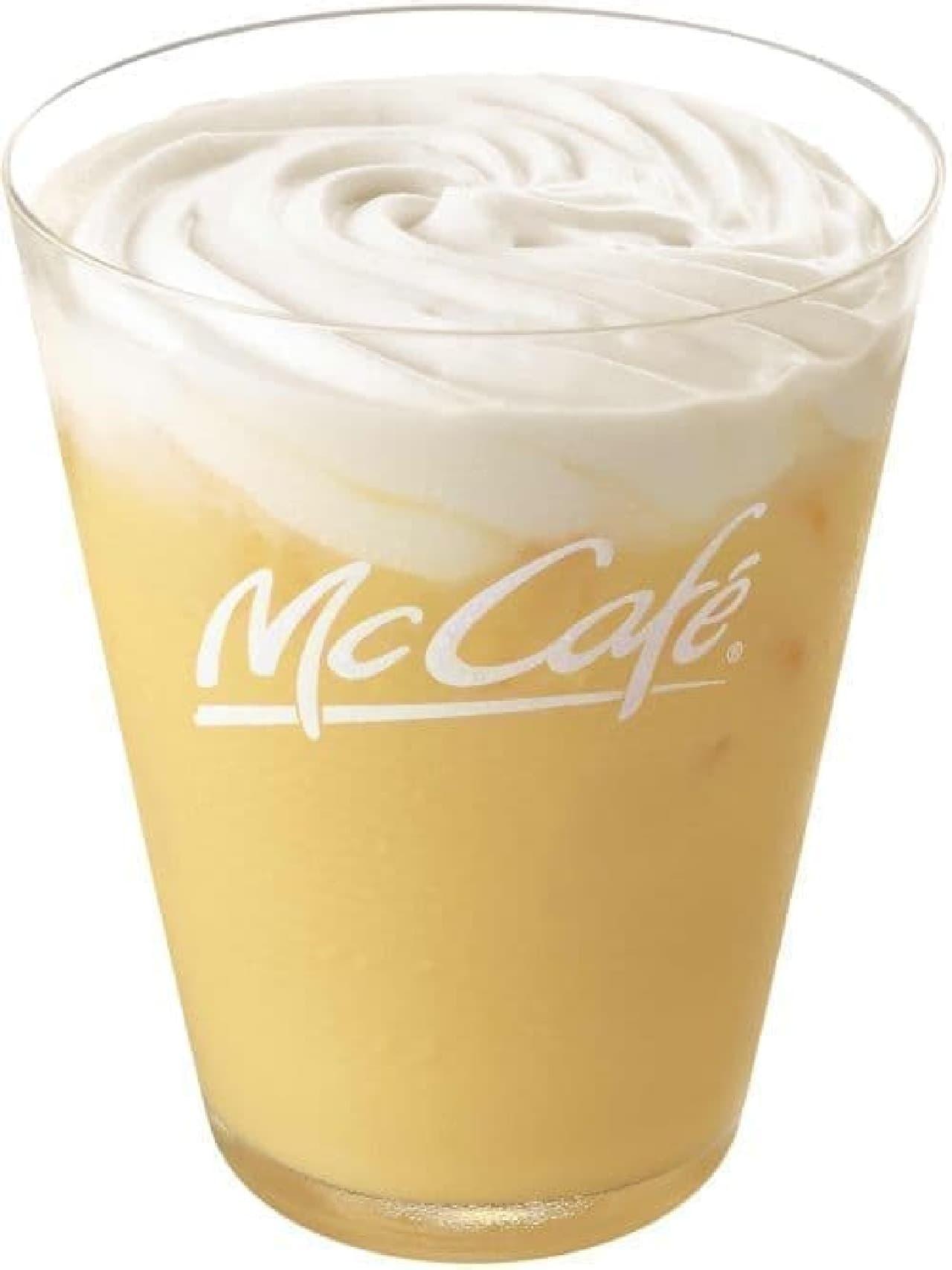 マックカフェ「マスカルポーネ入り ふわふわムースマンゴーミルク」