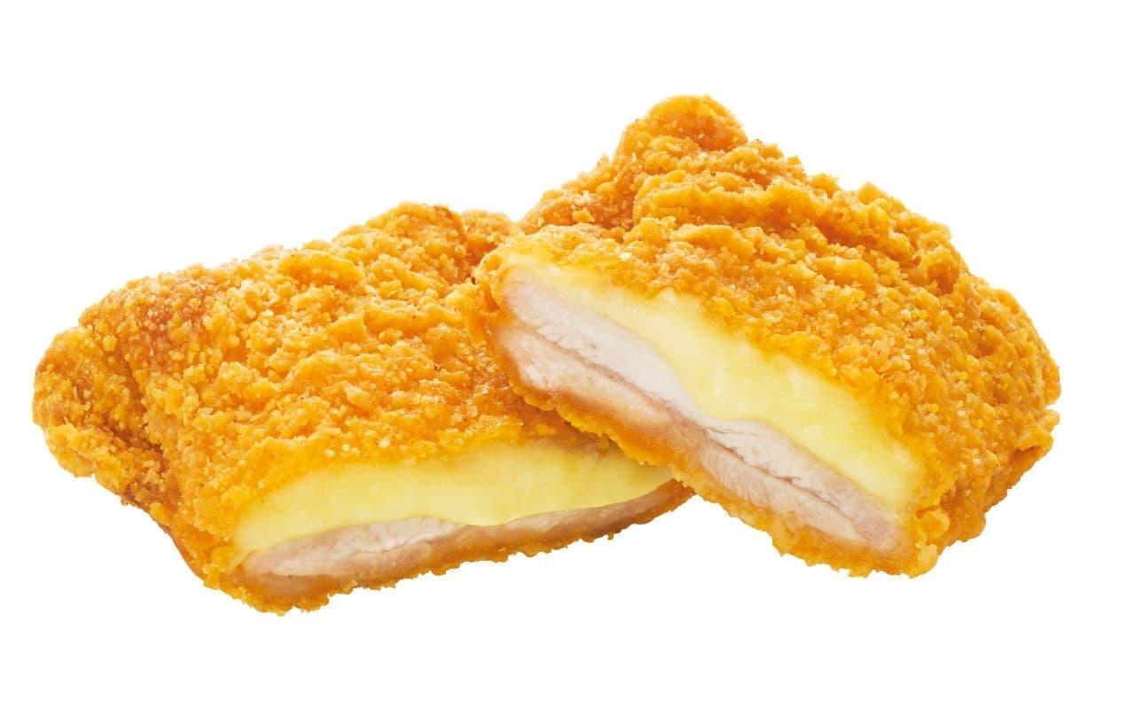 ファミマ「チーズインファミチキ」
