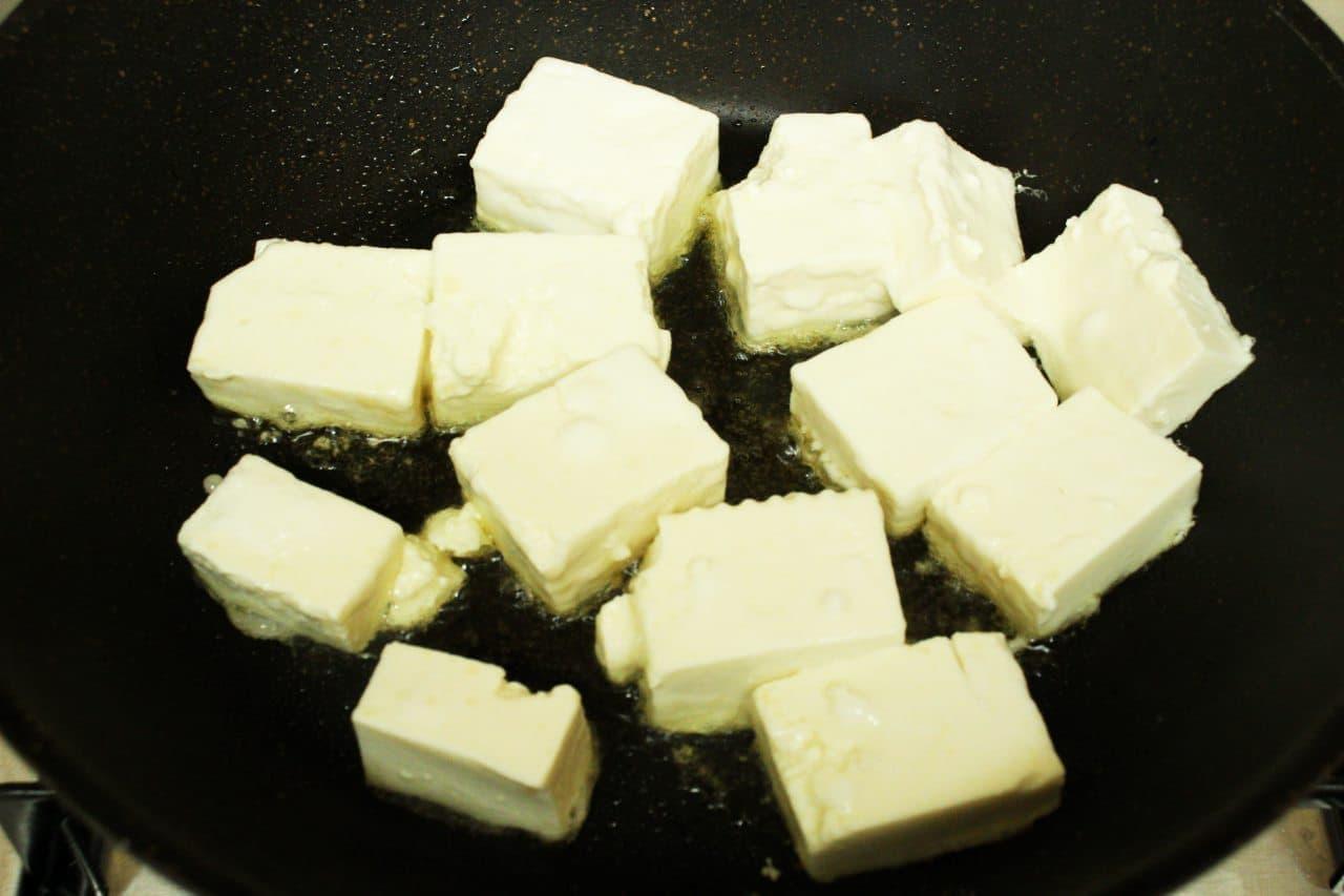 レシピ「豆腐の卵とじ」