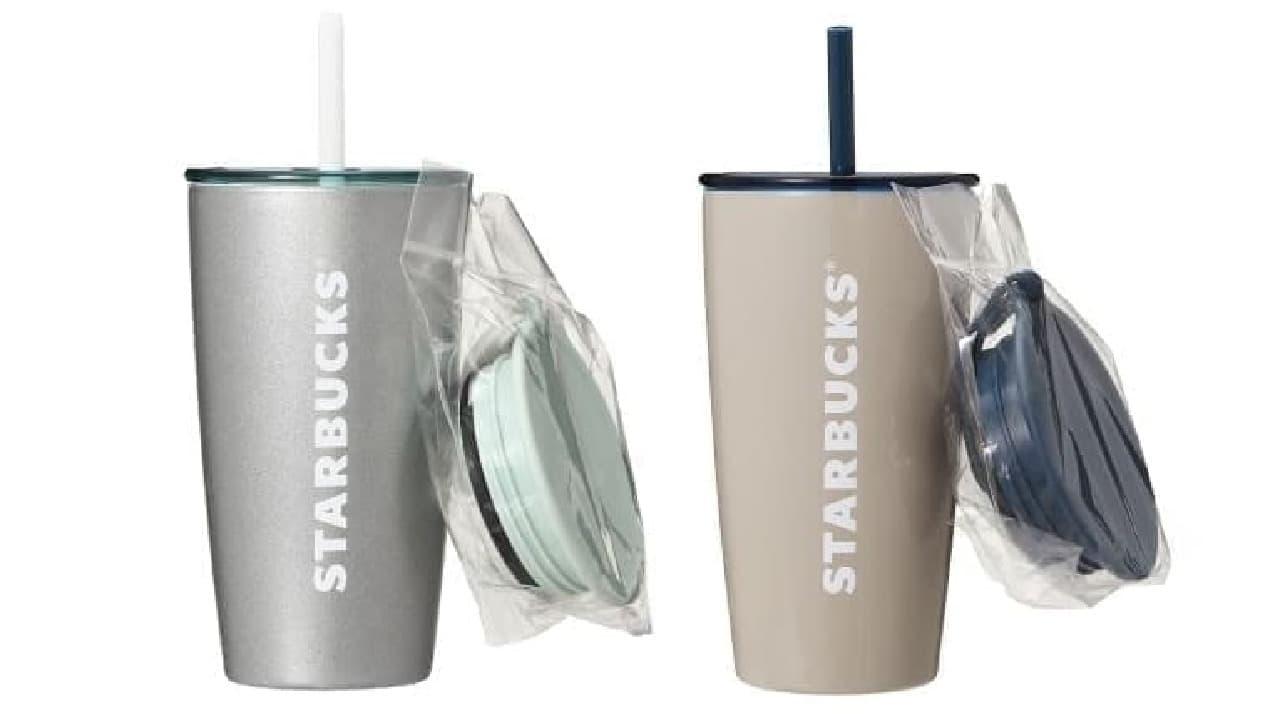 スターバックス「ストラップカップシェイプステンレスボトルシルバー/ベージュ355ml」