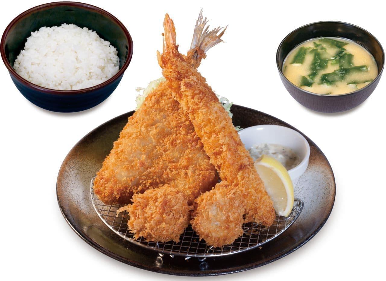 松のや「ホタテ海鮮盛合せ定食」