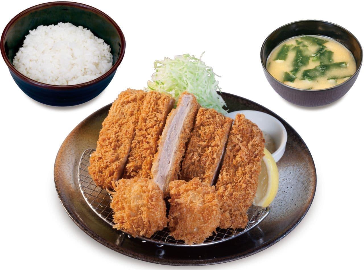松のや「大判ヒレかつ&ホタテフライ定食」