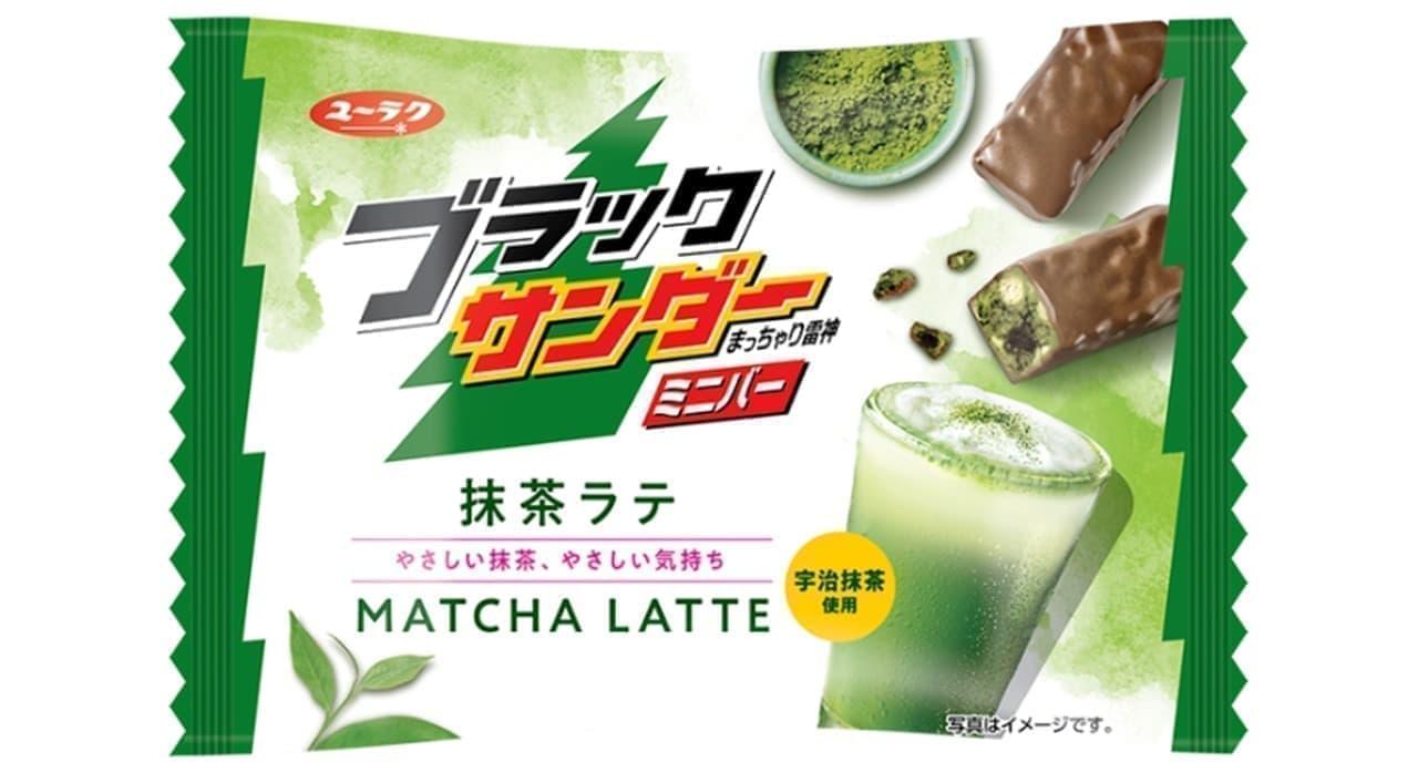 「ブラックサンダーミニバー 抹茶ラテ」、有楽製菓から