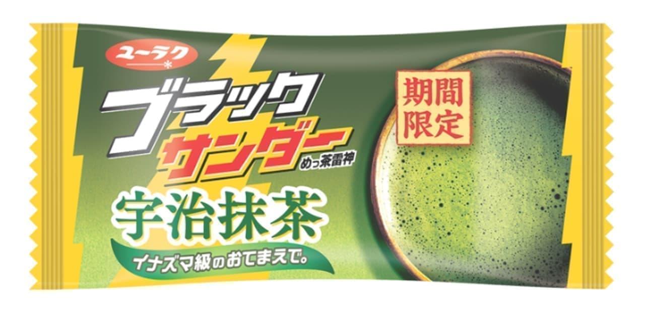 有楽製菓「ブラックサンダー宇治抹茶」