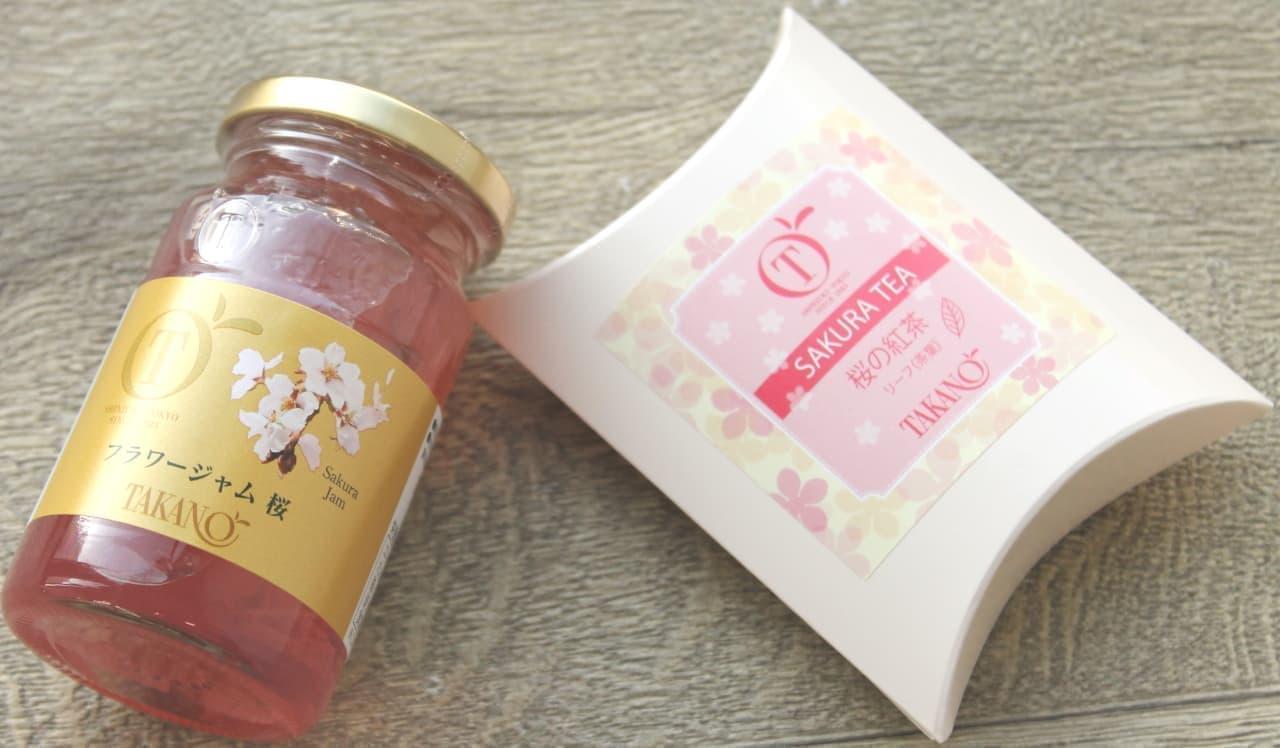 新宿高野「フラワージャム 桜」と「桜の紅茶」のお味は?