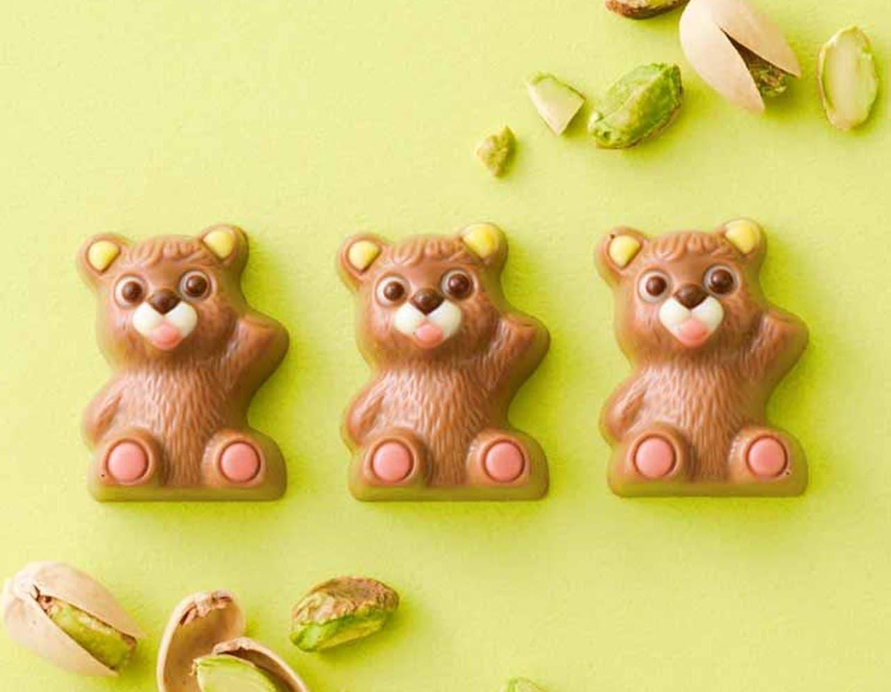 ロイズ「ピスタチオクリーム入りキュートなクマ型ショコラ」