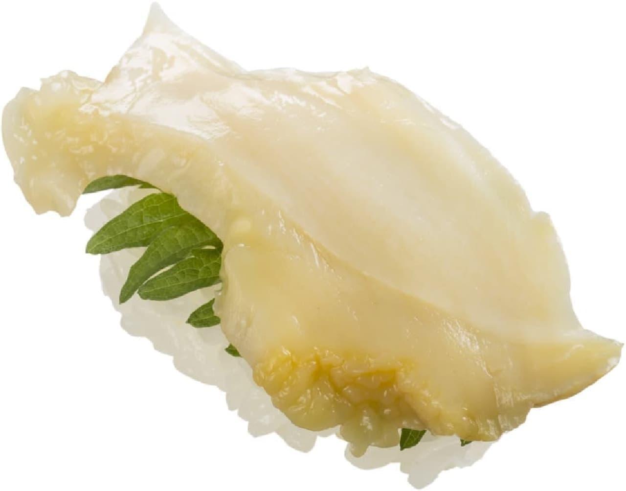 スシロー「真つぶ貝」