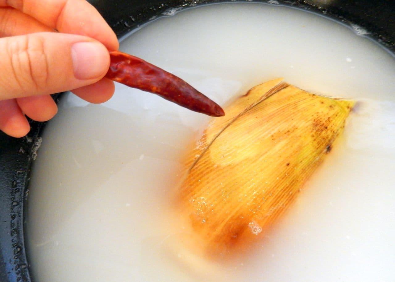 竹の子 冷凍 保存 方法